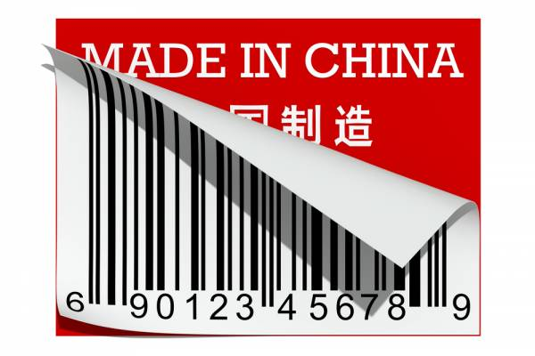 How small businesses can get their products manufactured in China